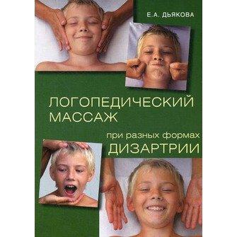 При массаже в рот парень парня